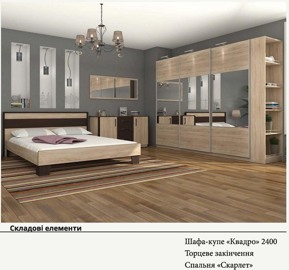 инструкция сборки спальни дженнифер люкс